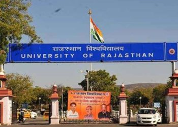 Rajasthan University Merit List 2019
