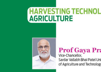 Harvesting Technology in Agriculture