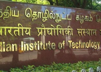 IIT Madras - Higher Education Plus