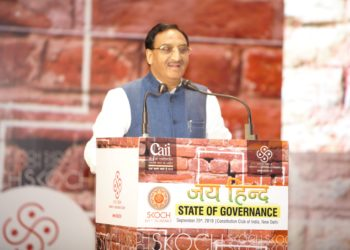 Shri Ramesh Pokhriyal, Hon'ble Minister conferred with highest Order of Merit at 61st SKOCH Summit