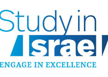 Israel Academy of Science & Humanities Excellence Fellowship Program